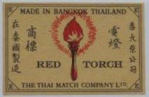 3 Matchbox label-Thailand Sampan Torch, Macau war #MA6-S7