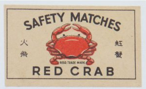 3 diff Asian Matchbox label- Red and Green Crab #MA2-S7