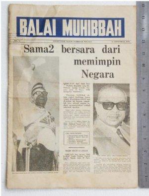 Malaysia TUNKU ABDUL RAHMAN Balai Muhibbah#12 newsprint-R2