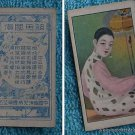 very old China Chinese Girl Cigarette/Tobacco Card #7