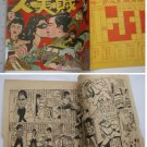 60's Hong Kong Chinese Comic-BEAUTIFUL LADY THIEF (13)