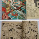 60's Hong Kong Chinese Superhero Comic-ELECTRIC BOY #21 (11)