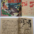 1960's Hong Kong Chinese Detective Comic-DICK TRACY #39 (8)