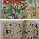 1960's Hong Kong Chinese Superhero Comic-LADY ZORRO #19 (6)