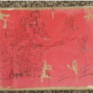 "1930's China Chinese Comic ""Liew Kwan Wan"" #2-S4"