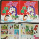 1977 Hong Kong Chinese DORAEMON -NOBI fishing comic-S4