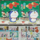 1978 Hong Kong Chinese DORAEMON-NOBI comic #26-S4