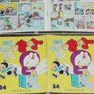 1978 Hong Kong Chinese DORAEMON & NOBI comic #34-S4