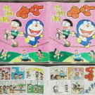 1977 Hong Kong Chinese DORAEMON & NOBI walking comic-S4