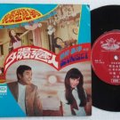 Hong Kong Sunset HUNG CHUNG Chinese OST Angel EP #213 (313)