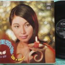 Hong Kong Chinese KO MAY WAH like a dream Regal LP 858 (229)