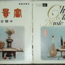 Chinese Classical Music from Hong Kong Crown LP #ST129 (111)