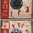 Hong Kong BILLIE TAM Chinese Pathe SP #36314 (263)