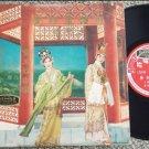 Hong Kong Chinese opera HO FEI FAN-KWAN LAI 10 inch LP #176 (103)