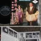 Hong Kong Chinese opera 10in LP-YAM KIN FEI #LS130 (104)