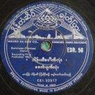 Myanmar Burmese 78rpm Comical Carol EDR56 (90)