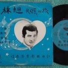Japan AKIRA KOBAYASHI Chinese cover OST EP 3001 (207)