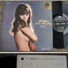 Japan cheesecake SEXY Busty Nude Girl TENOR Sax LP #275 (181)