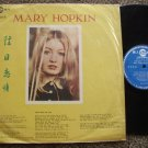 MARY HOPKIN Golden Album 1970 Taiwan Chinese LP 1008 (143)