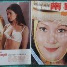 Hong Kong Chinese Shaw Southern Screen #164 SHU PEI PEI