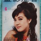 1967 June Hong Kong Chinese Movie News magazine LILY HO