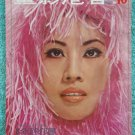 1970 October #58 Hong Kong Chinese Movie News magazine CHIN FEI