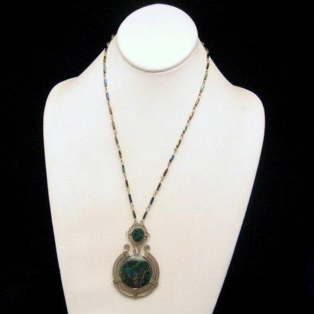 Vtg Pendant Necklace Large Agate Stones Iridescent Bead