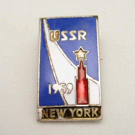 Vintage Enamel Brooch Pin 1959 USSR New York Cultural Exhib