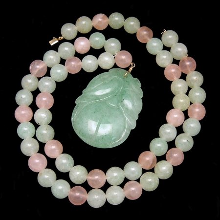 HOBE Vintage Necklace Rose Quartz Aventurine Beads Rare Couturier Collection Mid Century