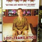 LOST IN TRANSLATION VHS VIDEO MOVIE STARRING BILL MURRAY SCARLETT JOHANSSON (B42)