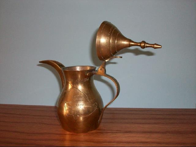 Vintage Decorative Coffee/Teapot from Saudi Arabia