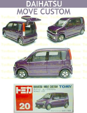 Tomy Tomica Diecast : #20 Daihatsu Move Custom (Purple)