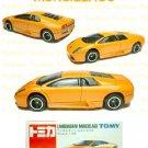 Tomy Tomica Diecast : #87 Lamborghini Murcielago (Orange) Last Piece