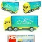 Tomy Tomica Diecast : #69 Mitsubishi Fuso Aquarium Truck
