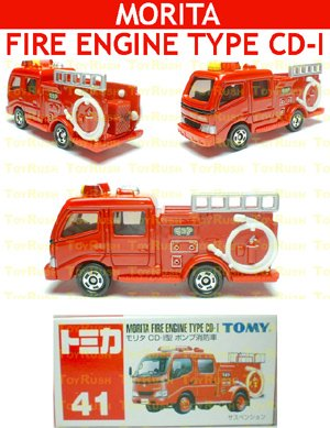 Tomy Tomica Diecast : #41 Morita Fire Engine Type CD-I