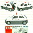 Tomy Tomica Diecast : #84 Nissan March Patrol Car