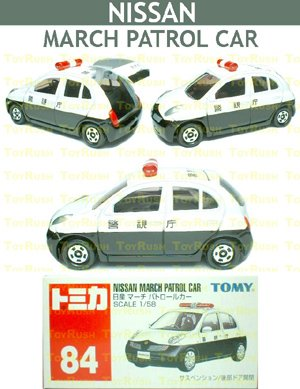 Tomy Tomica Diecast : #84 Nissan March Patrol Car