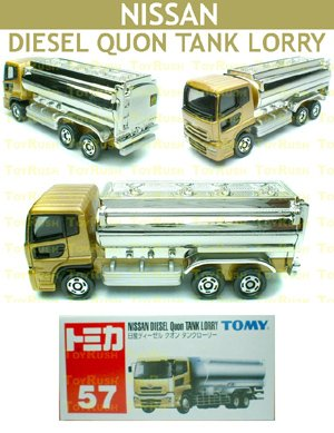 Tomy Tomica Diecast : #57 Nissan Diesel Quon Tank Lorry