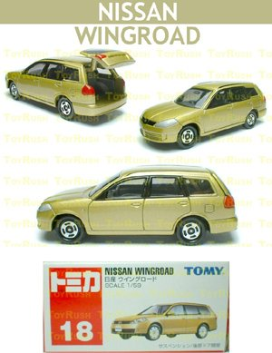 Tomy Tomica Diecast : #18 Nissan Wingroad (Gold)