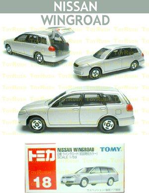 Tomy Tomica Diecast : #18 Nissan Wingroad (Silver) Special First Release Edition - Last Piece