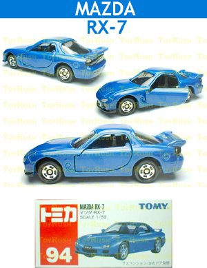 Tomy Tomica Diecast : #94 Mazda RX-7
