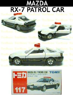 Tomy Tomica Diecast : #117 Mazda RX-7 Patrol Car