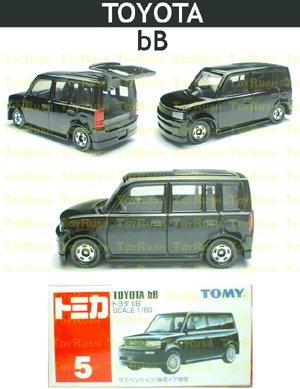 Tomy Tomica Diecast : #5 Toyota bB / Scion xB