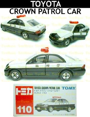 Tomy Tomica Diecast : #110 Toyota Crown Patrol Car