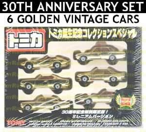 Tomy Tomica Limited Edition Box Set : 30th Anniversary 6 Golden Vintage Cars Set