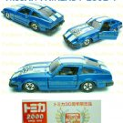 Tomy Tomica 30th Anniversary Limited Edition Diecast : #5 Nissan Fairlady 280Z-T