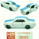 Tomy Tomica 30th Anniversary Limited Edition Diecast : #4 Nissan Skyline H-T 2000GT-R Racing