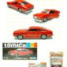 Tomy Tomica 35th Anniversary Limited Edition Diecast : #55 Mazda Cosmo AP Limited + 1977 Catalog