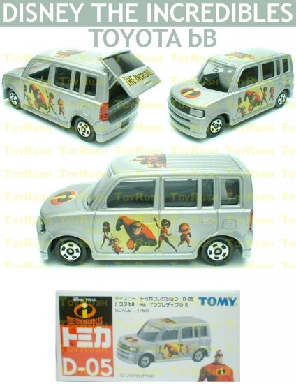 Tomy Tomica Disney Edition Diecast : #D-05 The Incredibles on Toyota bB / SCION xB