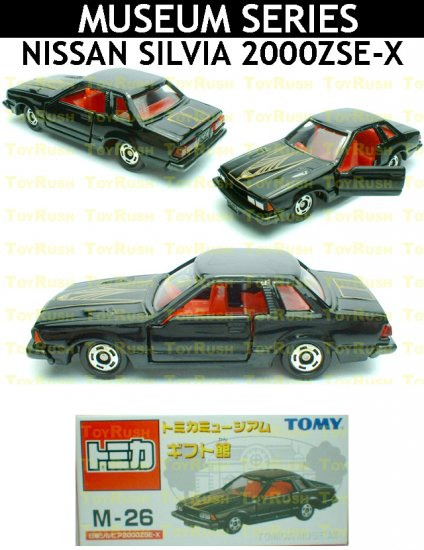Tomy Tomica Museum Series Diecast : #M-26 Nissan Silvia 2000ZSE-X